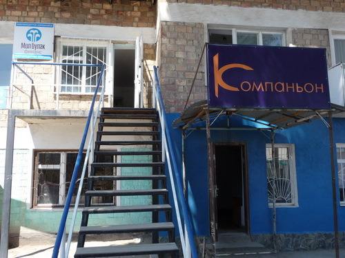 Kochkor office of Mol Bulak, right next to their competitor – Kompanion. I find it interesting that they seem to follow the same model as the fast food joints – wherever a McDonalds opens, a Burger King will soon follow. Same appears to be happening here.